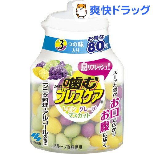 噛むブレスケア アソート(80粒)【ブレスケア】