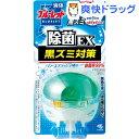 液体ブルーレットおくだけ 除菌EX パワースプラッシュ(70mL)【ブルーレット】