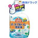 小林製薬の介護用品 ポータブルトイレ消臭液(400mL)