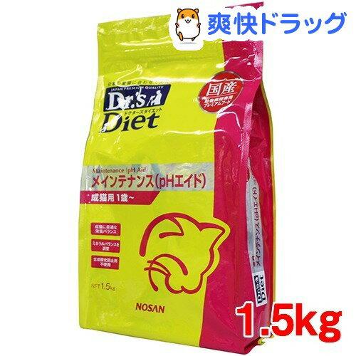 ドクターズダイエット 猫用 メインテナンス(PHエイド)(1.5kg)【ドクターズダイエット】