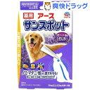 薬用 アース サンスポット ラベンダー 大型犬用(3本入)【サンスポット】
