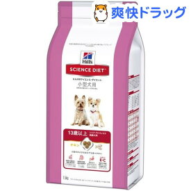 サイエンスダイエット シニア アドバンスド 小型犬用 高齢犬用(1.5Kg)【d_sd】【サイエンスダイエット】