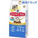 サイエンス・ダイエット シニア 高齢猫用 7歳以上 まぐろ(800g)【サイエンスダイエット】[無着色]