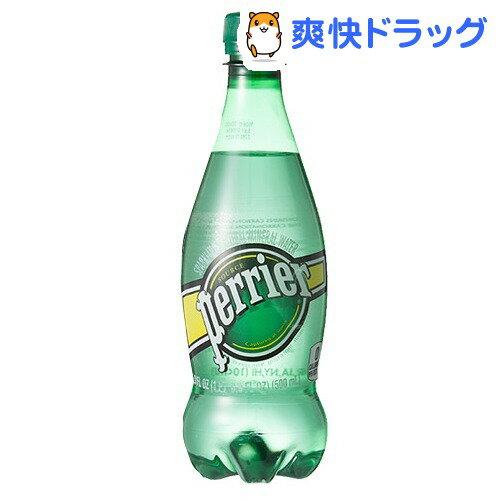 ペリエ ペットボトル ナチュラル 炭酸水 正規輸入品(500mL*24本入)【ペリエ(Perrier)】[ペットボトル 500ml 炭酸水 ミネラルウォーター]【送料無料】