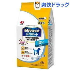 メディコート pHサポート 1歳から成犬用(500g*6袋入)【d_medycoat】【メディコート】[ドッグフード]