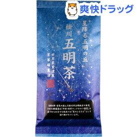 赤堀商店 掛川五明茶(100g)【赤堀商店】