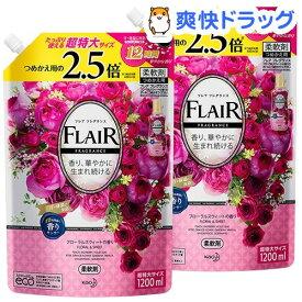 フレア フレグランス 柔軟剤 フローラル&スウィート 詰め替え 特大サイズ(1200ml*2コセット)【フレア フレグランス】
