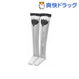 炭草花 ブーツキーパー ロング ガーベラ(1足分)【炭草花】