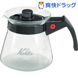 カリタ 300サーバーN(1コ入)【カリタ(コーヒー雑貨)】
