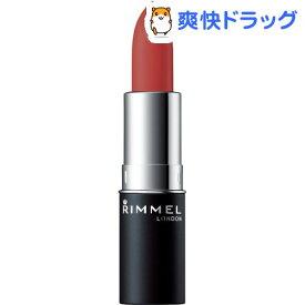 リンメル マシュマロルック リップスティック 033(3.8g)【リンメル(RIMMEL)】