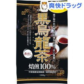 オリヒロ 黒烏龍茶(5g*52袋入)【オリヒロ】