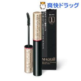 資生堂 マキアージュ ビューティーシルエットマスカラ BK999(6g)【マキアージュ(MAQUillAGE)】