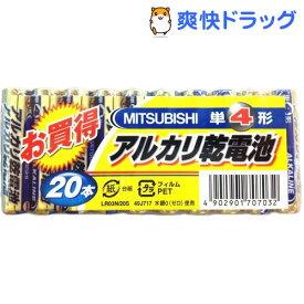 三菱 アルカリ乾電池 単4形 LR03N/20S(20本入)