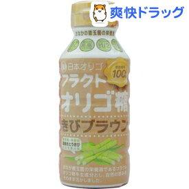 日本オリゴ フラクトオリゴ糖 きびブラウン(300g)【日本オリゴ】