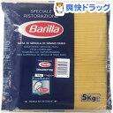 バリラ No.3(1.4mm) スパゲッティーニ 業務用(5kg)【バリラ(Barilla)】[パスタ]