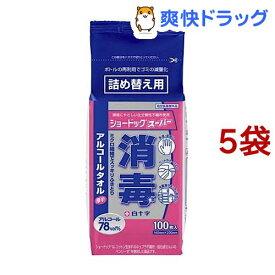 ショードック スーパー 詰替(100枚入*5コセット)