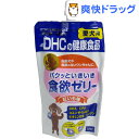 DHC 愛犬用 食欲ゼリー 紅いも味(130g)【DHC ペット】