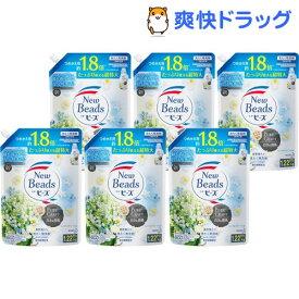 ニュービーズ 洗濯洗剤 ピュアクラフトの香り 詰め替え 特大 梱販売用(1220g*6個入)【ニュービーズ】
