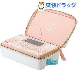 ラベルライター テプラPRO Girly コーラルピンク SR-GL2ヒン(1台)【テプラ(TEPRA)】