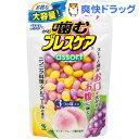 噛むブレスケア パウチ アソート(100粒)【ブレスケア】