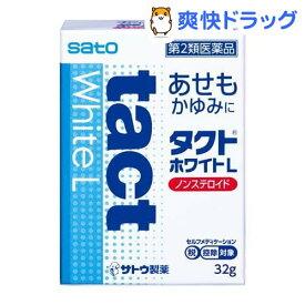 【第2類医薬品】タクトホワイトL(32g)【タクト】