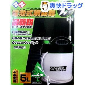 電池式噴霧器 5L(1台)