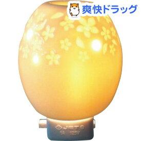 アロマオールナイト オーバル(1コ入)【生活の木 アロマランプ】