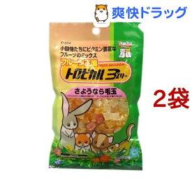 フルーツ王国トロピカル3(70g*2袋セット)【ピッコリーノ】