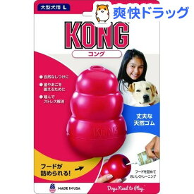 コング Lサイズ(1コ入)【コング】