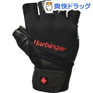 Harbinger(ハービンジャー) プロリストラップグローブ 男女兼用 XL 114040(1双)