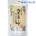 沖縄の海塩 ぬちまーす うるま(250g)【ぬちまーす】
