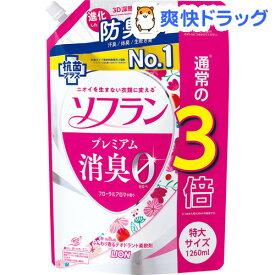 ソフラン プレミアム消臭 柔軟剤 フローラルアロマの香り 詰め替え(1260ml)【ソフラン】