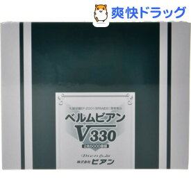 ベルムビアンV330(1.5g*50包)【ベルムビアン】