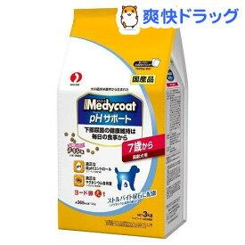 メディコート pHサポート 7歳から高齢犬用 (500g*6袋入)【d_medycoat】【メディコート】[ドッグフード]