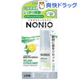 ノニオ マウススプレー スプラッシュシトラスミント(5ml)【ノニオ(NONIO)】