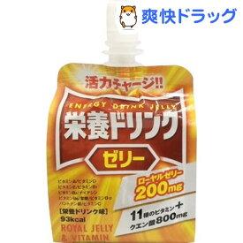 栄養ドリンクゼリー(180g*6コ入)【リブラボラトリーズ】