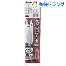 レジ袋 ワイン 五合瓶 1本用 レッド TS04(100枚入)