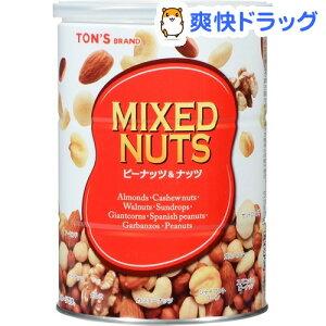 トン ミックスナッツ缶(355g)【TON'S】