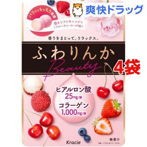 クラシエ ふわりんかビューティー フルーティーローズ味(60g*4袋セット)【ふわりんか】