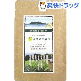 八〇八 国産菊芋焙煎茶(2g*5包)