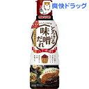 マルサン とろける味噌だれ 八丁味噌使用(410g)【マルサン】