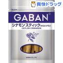 ギャバン シナモン スティック セイロン 袋(15g)【ギャバン(GABAN)】