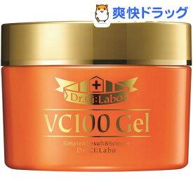 ドクターシーラボ VC100ゲル(80g)【ドクターシーラボ(Dr.Ci:Labo)】