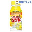 パーフェクトビタミン 1日分のビタミン グレープフルーツ(140mL*30本入)【送料無料】