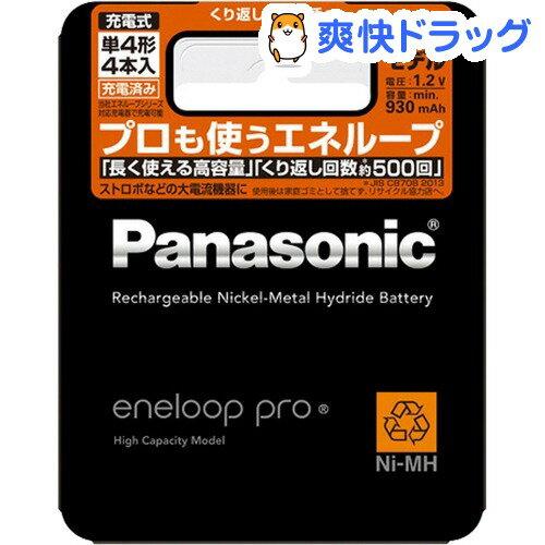 パナソニック エネループ 単4形 ハイエンドモデル BK-4HCD/4(4本入)【パナソニック】