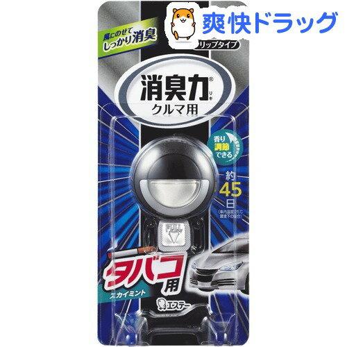 クルマの消臭力 クリップタイプ タバコ用 スカイミント(3.2mL)【消臭力】