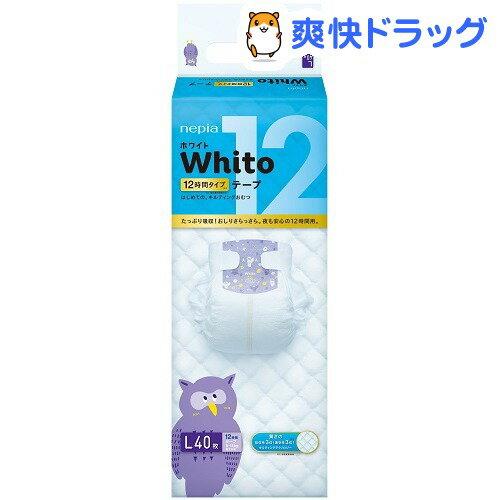 ネピア ホワイト テープ Lサイズ 12時間タイプ(40枚入)【ネピア Whito】