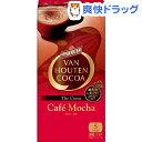 バンホーテン ザ・ココア カフェモカ(5本入)【バンホーテン】