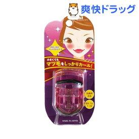PCアイラッシュカーラー ピンク KQ3011(1コ入)