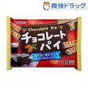 チョコレートパイ ファミリーサイズ(13本入)[お菓子 おやつ]